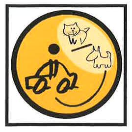 An Ti Loened - La Maison des Animaux